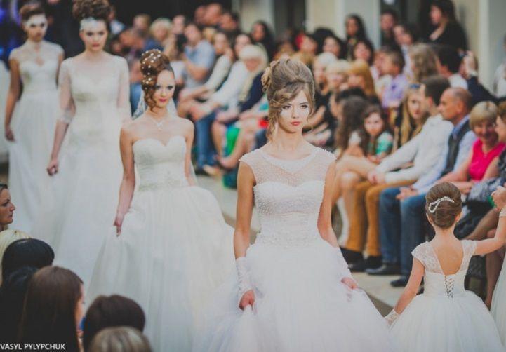 ... Весільний салон