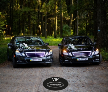 VIP Wedding car