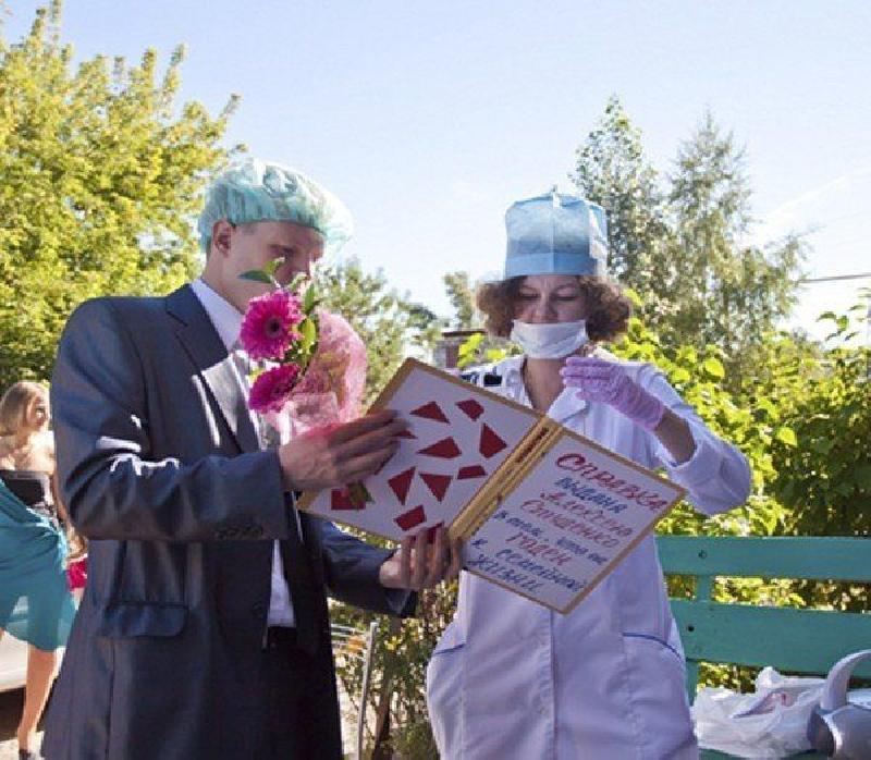 Сценарии свадеб больница